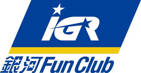 IGR_FunClub_logo_b.jpg