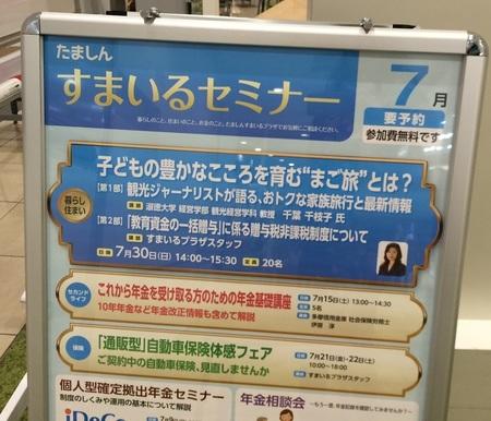 qIMG_7041.jpg