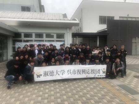 shukutokuIMG_5772.jpg