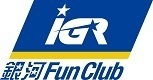 sssIGR_FunClub_logo_b.jpg