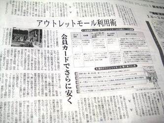 004plus1.JPG
