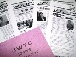 005jwtc.JPG