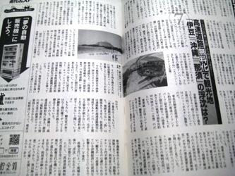 006chieko.JPG