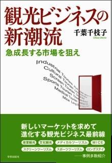 カバー広告用(小)aa.jpg