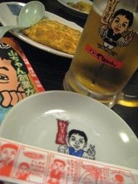 IMG_0019yamachan.JPG