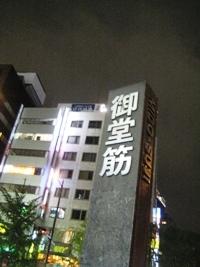 IMG_0021ame.JPG