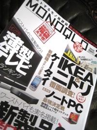 IMG_0021mono.JPG