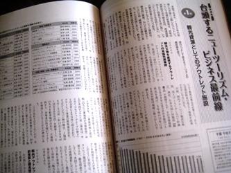 IMG_0045l.JPG