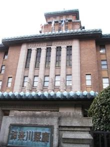 IMG_0049kanagawa.JPG