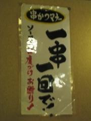 IMG_0092to.JPG