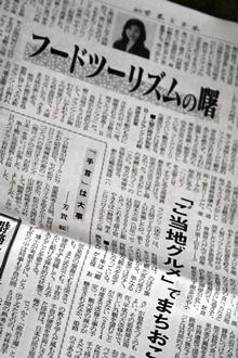 IMG_2650a.jpg