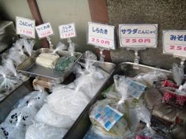 IMG_3629tsukiji.JPG