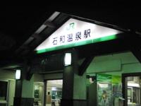 IMG_5233kofu.JPG
