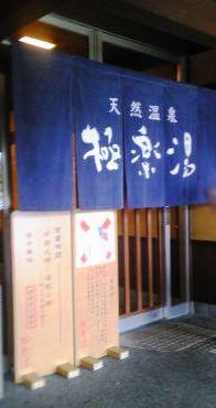 Image070goku.jpg
