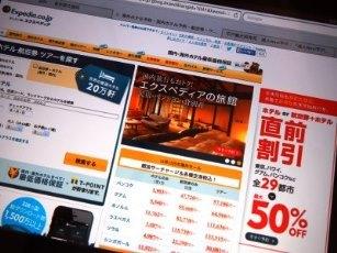 PC127949aa.jpg