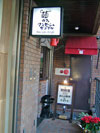 cafehiroo.jpg
