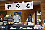 chichibunomiya1.jpg