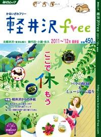 free201112.jpg