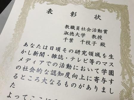 gashiIMG_2510.jpg