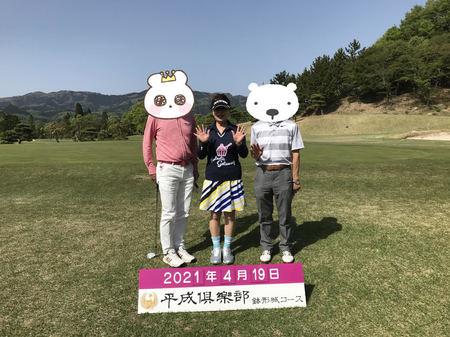 golf20210419mask.jpg