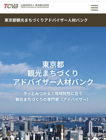 jinzaibank.jpg