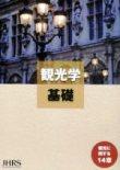 kanokogakukiso.jpg