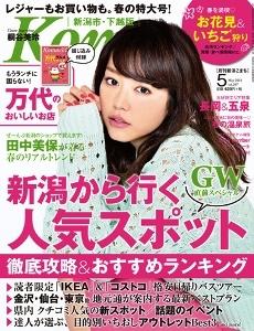 komachi_.jpg