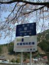 kosugegawa.jpg