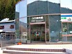 kosugetsuri.jpg