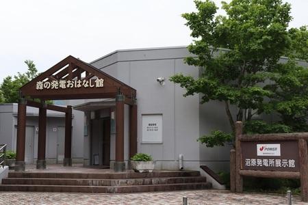 nasuIMG_0114.jpg