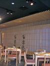 nionbashi1.jpg