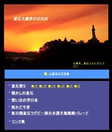 picturekamaishia.jpg