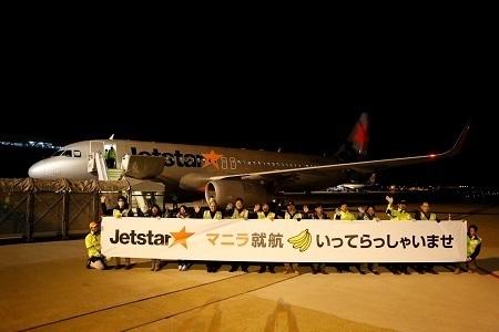 s20160315_成田=マニラ線就航記念イベント_1.jpg