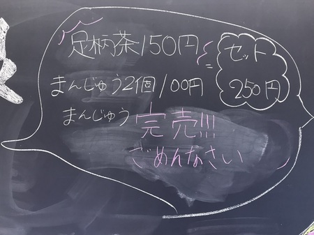 sIMG_5457.jpg