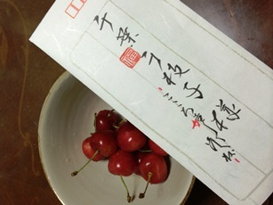 sakuranbo_.jpg