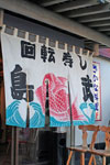 shimatake.jpg