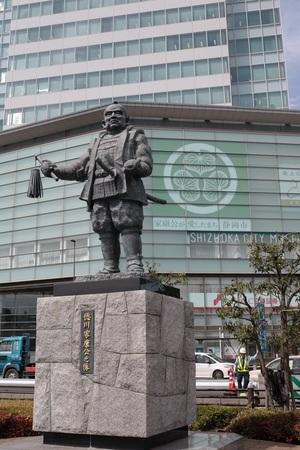 shizuokaIMG_3423.jpg