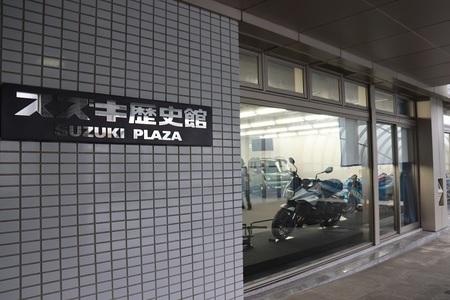 suzukiIMG_3559.jpg