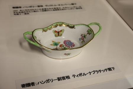 suzukiIMG_3619.jpg