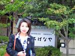 tachibanaya10.jpg