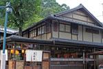 takahashiya.jpg