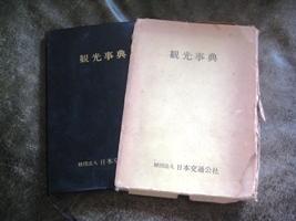 tokyobon09 0201.jpg