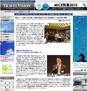 travelvision1.jpg