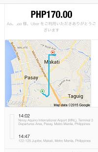 uberblogIMG_0009.png