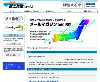 web政策a.jpg