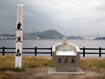 yamaguchiganryu.jpg