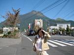 yunotsubo.jpg